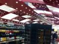 Stockage de vin et salle d'expo